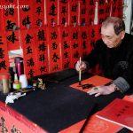 calligraphy_1024x683