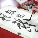calligraphy_1920x1080 (2)